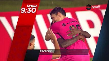 ЦСКА - Лудогорец на 12 май, сряда от 19.30 ч. по DIEMA SPORT