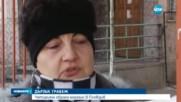 Дързък грабеж в центъра на Пловдив