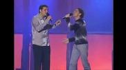 David Bisbal y Manu Tenorio - Lucia