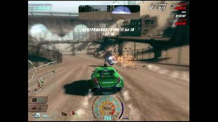 Trihorn Productions featuring 1shot - Death Car (death Track Soundtrack)