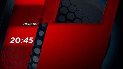 Левски и ЦСКА в срещи от Първа професионална лига на 5 август по DIEMA SPORT