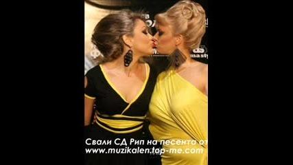Теди Александрова и Соня Немска - Мокри сънища Сд Рип + Линк