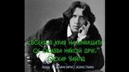 Планетарни Идеи - Красимир Куртев