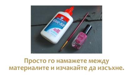 5 хитринки с лак за нокти