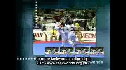 Wtf TAEKWON - DO