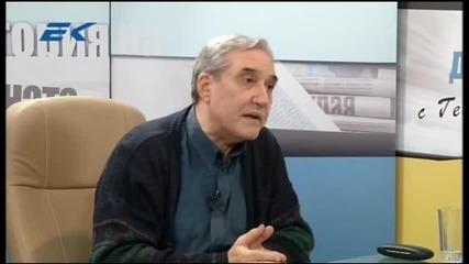 Диагноза с Георги Ифандиев 12.11.2014