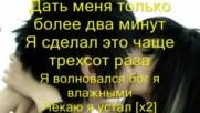 Тони Стораро - Колко Си Красива ( Руски Превод) * Как Красивая *