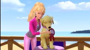 Barbie Life in the Dreamhouse Епизод 49 - Кучешка надпревара Бг аудио