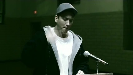 Eminem - When I m Gone