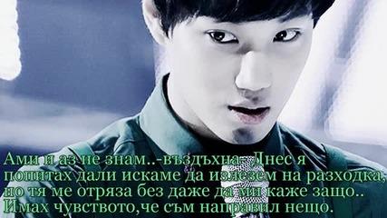 I will be always your idol |7 епизод|