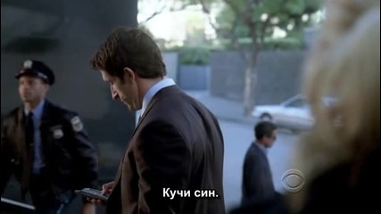 Забравени досиета сезон 6 епизод 18