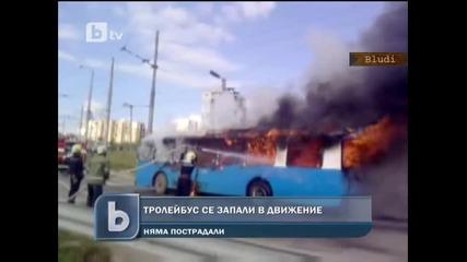 Тролей в Перник се запали като факла в движение
