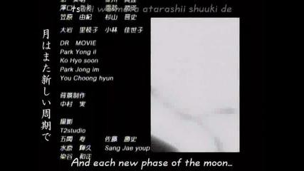 Bleach ending 1 - Life Is Like a Boat - Rie Fu