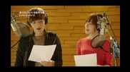 Бг превод! L & Kim Yerim - Love U Like U ( Shut Up Flower Boy Band O S T )
