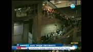 Хаос в Сао Пауло заради протестите преди Световното - Новините на Нова