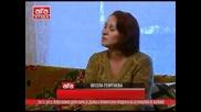 Дарение на Пп Атака на безработна жена