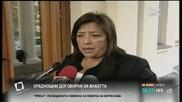 """Росица Янакиева: Характерът на правителството се промени - """"Здравей, България"""""""
