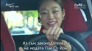 [bg sub] Искам романтика / I need romance 16 3/3 Final