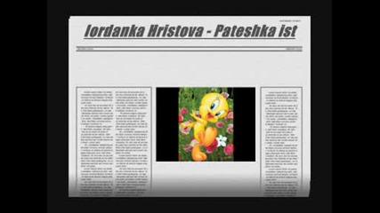 Iordanka Hristova - Pateshka istoriq