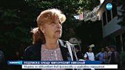 900 души искат пловдивския митрополит да бъде отстранен