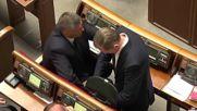 Дилър на дрога в парламента на Украйна