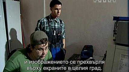 Меч (2009) 22 серия Bg subs