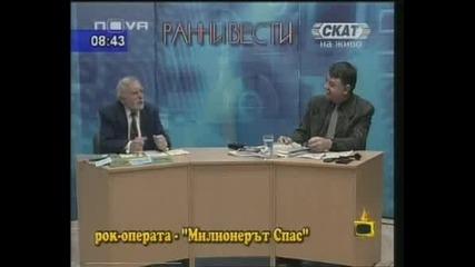 Йоло Денев - Господари На Ефира 21.07.2008