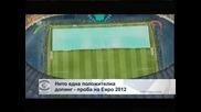 Нито една положителна допинг – проба на Евро 2012