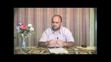 Характерът на вярващия Ахмед Абдуррахман - част 1