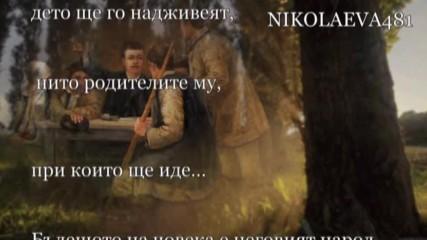 С една глава над всички поколения , Неда Антонова