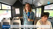 Новините на NOVA (21.07.2018 - обедна емисия)
