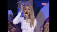 Radmila Manojlovic - Vatromet