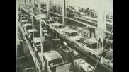 Производственият Процес В Завод Азлк