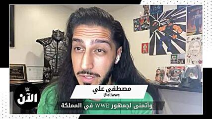 عيد وطني سعيد للشعب السعودي – WWE الآن