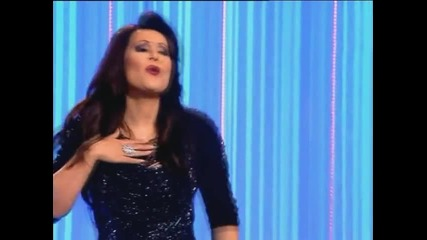 Dragana Mirkovic - Nisam ni metar od tebe