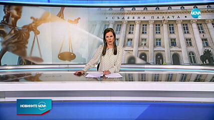 Новините на NOVA (20.10.2020 - следобедна емисия)