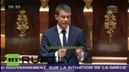 France: France will go 'until the end' to keep Greece in Europe - PM Valls