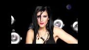 Анелия и Гъмзата - 4 секунди 2010