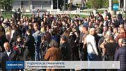 Стотици подкрепиха българските граничари, обвинени в убийство от Турция