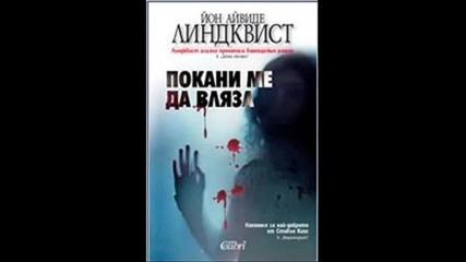 Vampire Books 2 ~ Before The Dawn ~