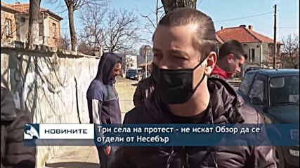 Три села на протест - не искат Обзор да се отдели от Несебър