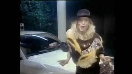 Vesna Zmijanac - Kazni me, kazni - (TV RTB 1989)