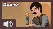 Палчо - приказка за деца