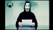 Анонимните: Осъзнай се, българино!