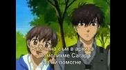 Full Metal Panic Fumofu Епизод 11 - Bg Sub
