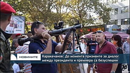 Каракачанов: До момента призивите за диалог между президента и премиера са безуспешни