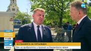 Каракачанов за армията: Времето тече и работата не може да спира