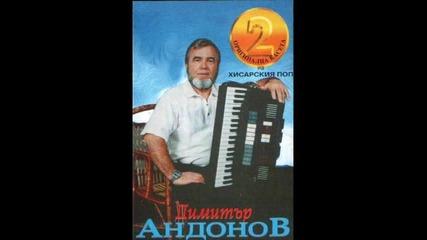 Хисарския Поп - Една цигара (1983г.)