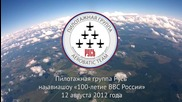 Руската авиация изумява!
