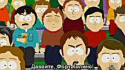 South Park / Сезон 09, Еп. 05/ Бг Субтитри